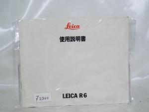 C21092335